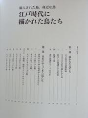 2012021802.jpg