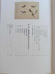 2012021803.jpg