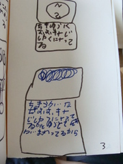 2013053005.jpg