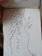 2013053008.jpg