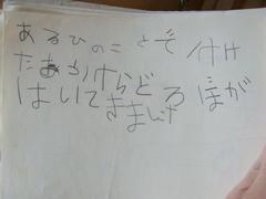 2013053012.jpg