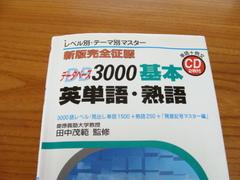 2013060801.jpg