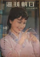tenori-asahi.JPG